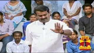 """Makkal Munnal - Debate On """"Rural Development After Independence"""" SEG03 (29/06/2014)"""