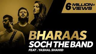 Bharaas OST ( Slow version) Singers | Adnan Dhool (Sochtheband) | Yashal Shahid