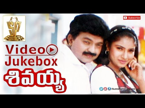 Sivaiah Movie Video Songs JukeboxllRajashekar, Sanghavi, Monica Bedi, Srihari