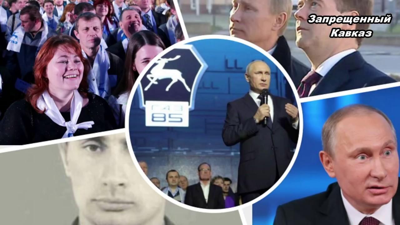 Путин Коррупция. Вся правда о Путине. Фото, видео, документы.