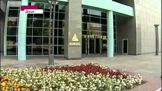 Программа «Время» на «Первом канале» 28 07 2014