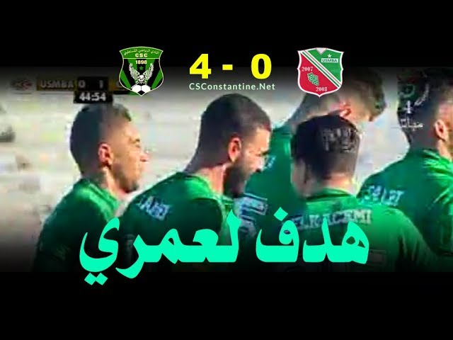 USM Bel Abbes 0 - 4 CS Constantine : Le but de Lamri Sid Ali