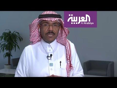 هل السعودية -شفافة- في الإعلان عن أعداد الإصابات بـ كورونا  - نشر قبل 2 ساعة