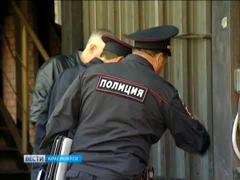 Следственный комитет возбудил уголовное дело по факту гибели грузчика в лифте