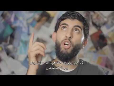 NoHaters | Talk Islam |  لماذا ستحب الإسلام؟ -  مترجم