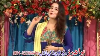 ▶ Khoboona Karan Khan Album Biya Hagha Makhaam Day New Pashto Audio Songs 2013   YouTube
