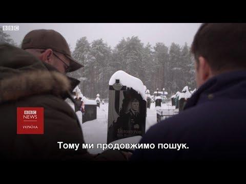 Чи знайшла українка