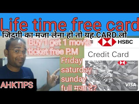 hsbc-visa-platinum-credit-card-india-review-by-ahktips