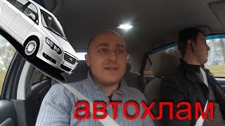 АВТОХЛАМ Chery Cross Eastar за 2000$