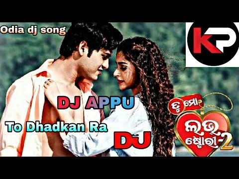 Song Odia dj appu Mp3 & Mp4 Download