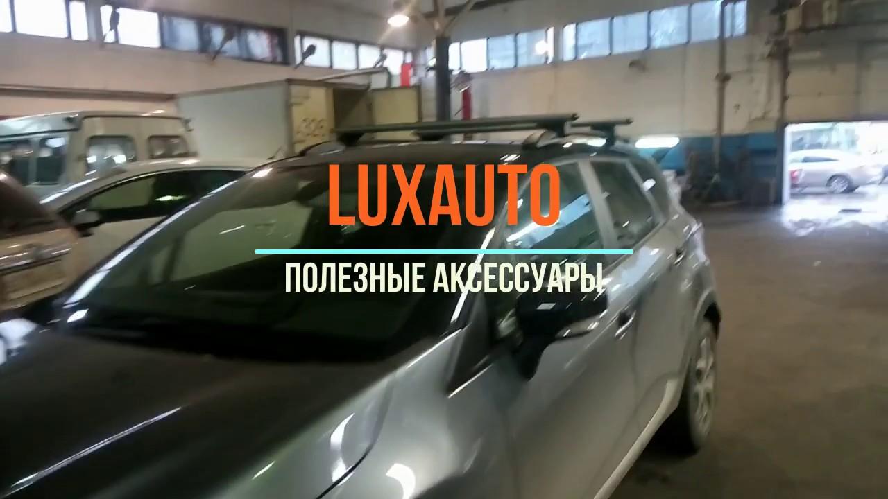 Рейлинги на Renault Kaptur (Рено Каптюр) Нижний Новгород - YouTube