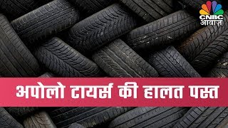 Aakhri Sauda | जहाँ TCS जैसे स्टॉक्स की बेहतरीन परफॉरमेंस, वहीँ अपोलो टायर्स की हालत पस्त