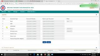 How to Change / Add banking details to PF / UAN account online