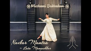 Dance Cover on Navkar Mantra | Lata Mangeshkar | Rajendra Jain | Neha Chhelavda Choreography