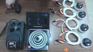 Самостоятельное подключение системы видеонаблюдения(, 2013-03-24T13:07:06.000Z)