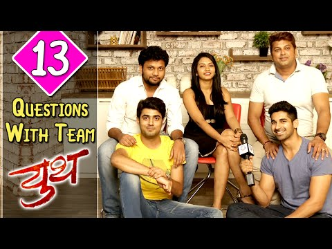 13 Questions With The Team Of YOUTH | Fun Round | Marathi Movie 2016