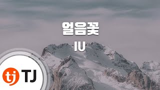 Watch Iu  Yuna Kim Ice Flower video
