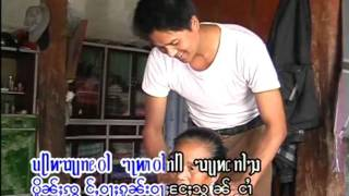 Tai Song (Kay Ju Por Mae Phai Ya Leum La)