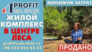 Жилой комплекс в Алании, район Авсаллар: недвижимость в Турции от застройщика по низким ценам