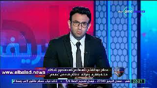 عصام عبد الفتاح يحدد موقفه من مطالبة الزمالك بحكام أجانب.. فيديو