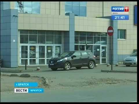 Прокуратура требует закрыть торговый центр «Июль» в Братске