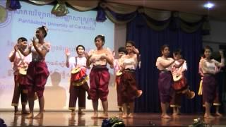 University Performance Chi Yam At Puc