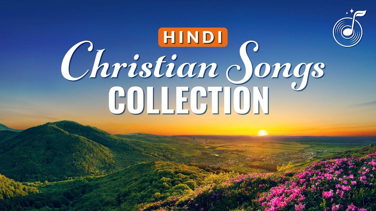 2020 Praise Songs - New Hindi Christian Devotional Songs