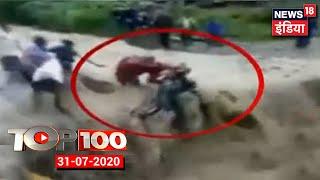 TOP 100 | तेज़ धार के बीच फंसा बाइक सवार | कूद कर जान देने की धमकी