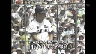 清原和博 PL時代を語る 1/2 thumbnail
