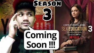 Sex Education Season 3 | Sex Education Season 3 Release Date | Sex Education Season 3 Netflix