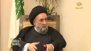 الشيخ علي الأمين: ولاية الفقيه ليست ولاية عابرة للحدود ولا تعطي لإيران وصاية على الشيعة