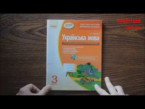 Скачать школьные учебники онлайн в электронном виде (PDF и