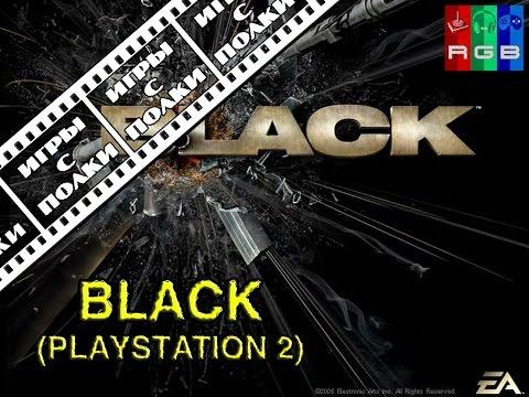 ps2 black игра