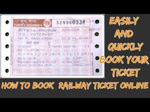 How to Book General Railway Ticket online in hindi || जनरल टिकट ऑनलाइन कैसे बुक करे
