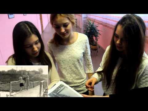 Первая Климовская Климовск глазами молодежи