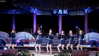 Hong Jinyoung Ring Ring Mp Download