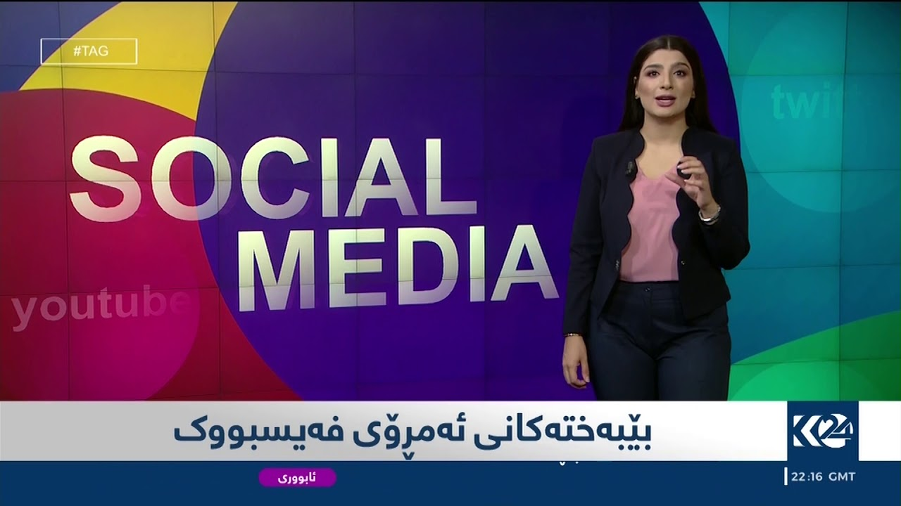 Kurdistan 24