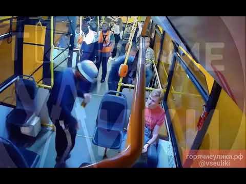 Нападение на кондуктора троллейбуса Санкт-Петербург