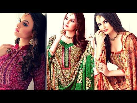 Salwar Kameez New Collection 2017 - Winter Dresses For Girls