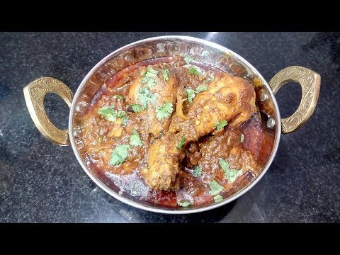 Chicken Do Pyaza Recipe In Hindi / Chicke Do Pyaza Without Curd || Mohini's Meal Hub