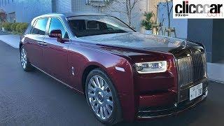 世界最高級車7500万円の「ロールスロイス ファントム」の後席でなんちゃってセレブ体験【読み上げてくれる記事】