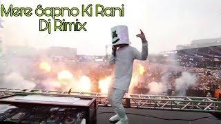 Mere Sapno Ki Rani RIMIX | Dj Dance Mix