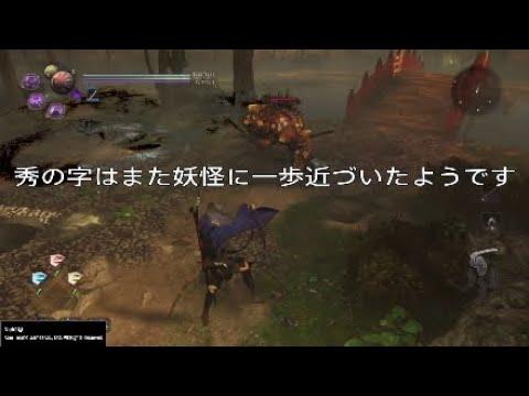 仁王 2 ダメージ 反映