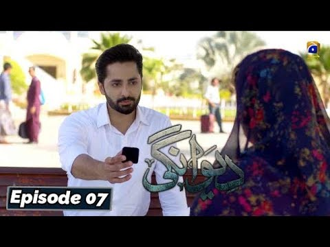 Deewangi - Episode 07 || English Subtitles || 29th Jan 2020 - HAR PAL GEO