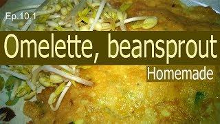 #10เมนูไข่เจียว สูตร วิธีทำ ไข่เจียว ถั่วงอก Omelette, beansprout | Homemade | How to | Ep.10.1