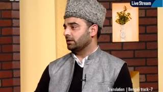Urdu Rahe Huda February 14, 2015 - Ask Questions about Islam Ahmadiyya