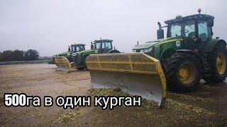 Yomg'ir // KAMAZ stalled// keng mound