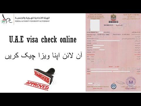 How To Check Your Visa Status In U.A.E | #visacheck
