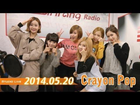 [Sound K] 크레용팝 (Crayon Pop) - 어이 (Uh-ee)