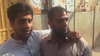1st Death Anniversary Kheraat Day Jamshed (Jimmy) S/O Hayat Hussain